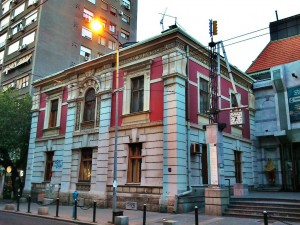 Dom Jevrema Grujica