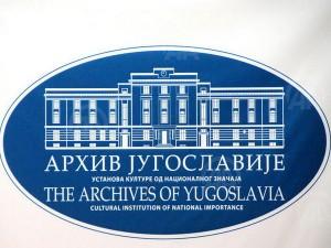 arhiv-jugoslavije