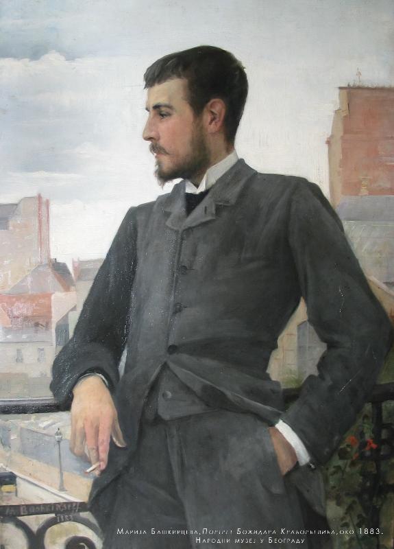 Božidar Karađorđević rad Marije Baškirceve, Narodni muzej Beograd