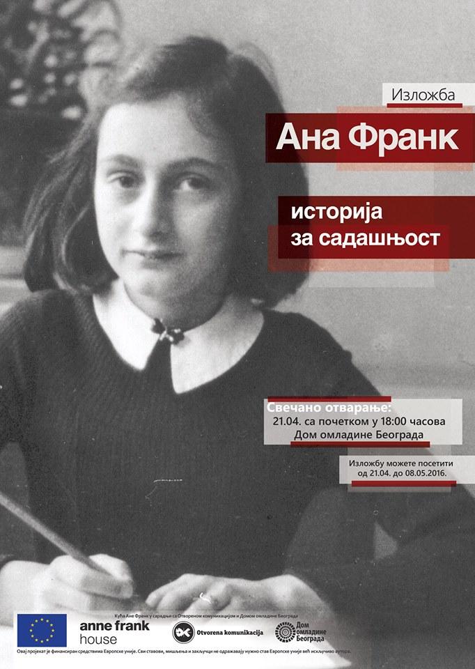 Ana Frank izlozba (1)