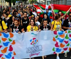 ISWiB Beograd 1