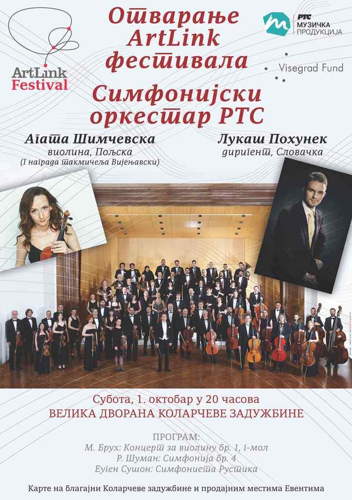 artlink-orkestar-rts