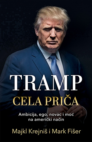 donald-tramp-knjiga-1