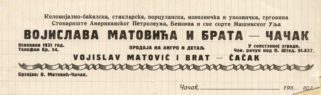 gligorije-matovic-cacak-1