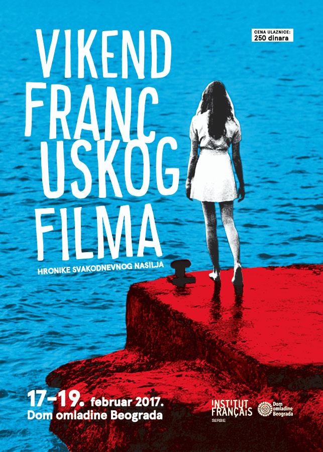 Francuski film Dom omladine 2017 (1)