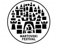 Martovski Festival 2017 - Copy