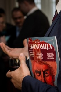 srpska ekonomija