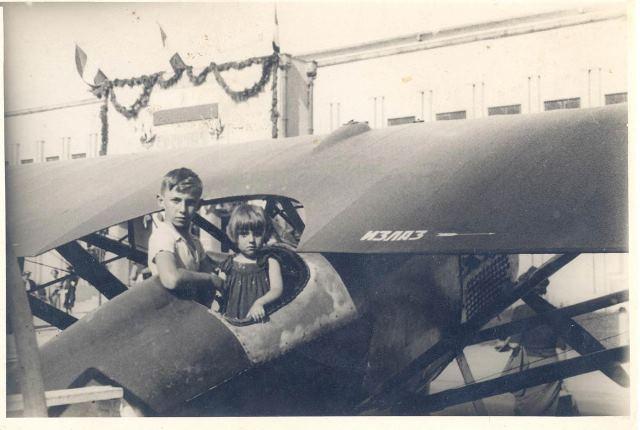 Vazduhoplovna izlozba_ 1938 (iz kolekcije Milosa Jurisica)