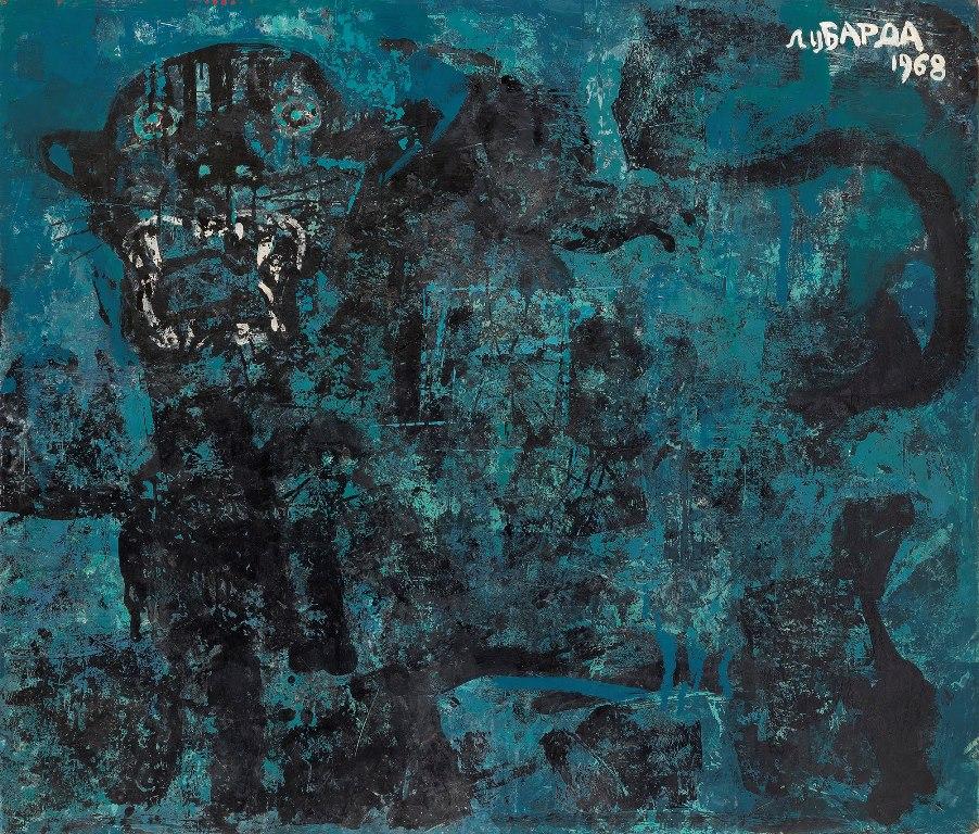 Petar Lubarda Crni panter 1968