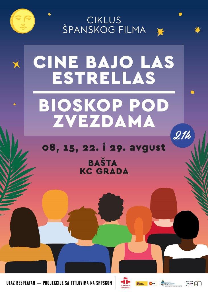 Bioskop pod zvezdama KC Grad (1)