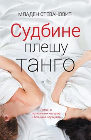 sudbine_plesu_tango-mladen_stevanovic_v