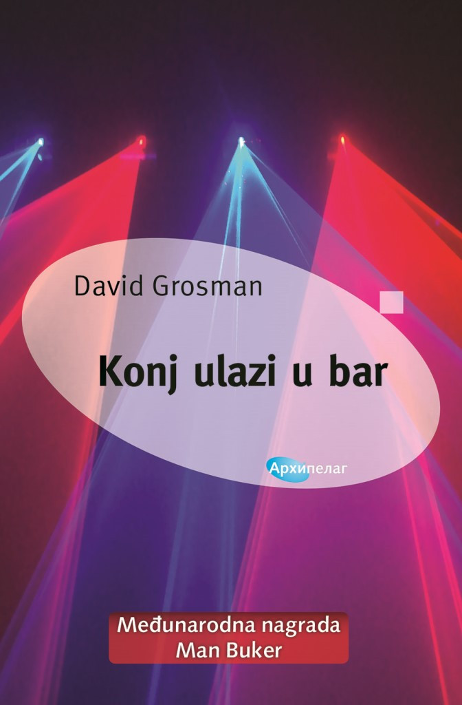 David Grosman Konj ulazi u bar
