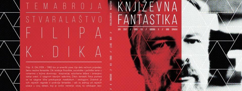 Knjizevna fantastika 2017