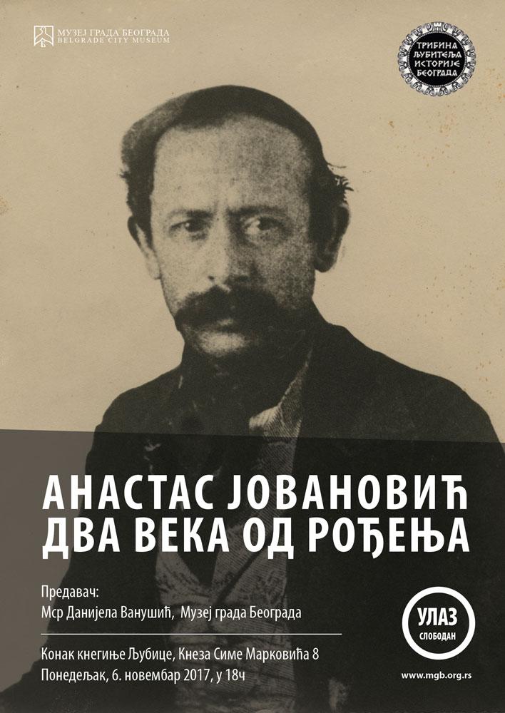 Anastas Jovanovic