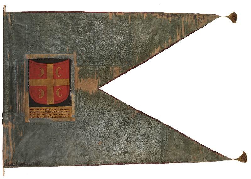 Karadjordjeva zastava