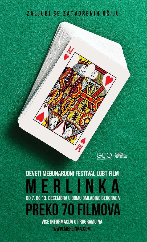 Merlinka 2017 Beograd (2)