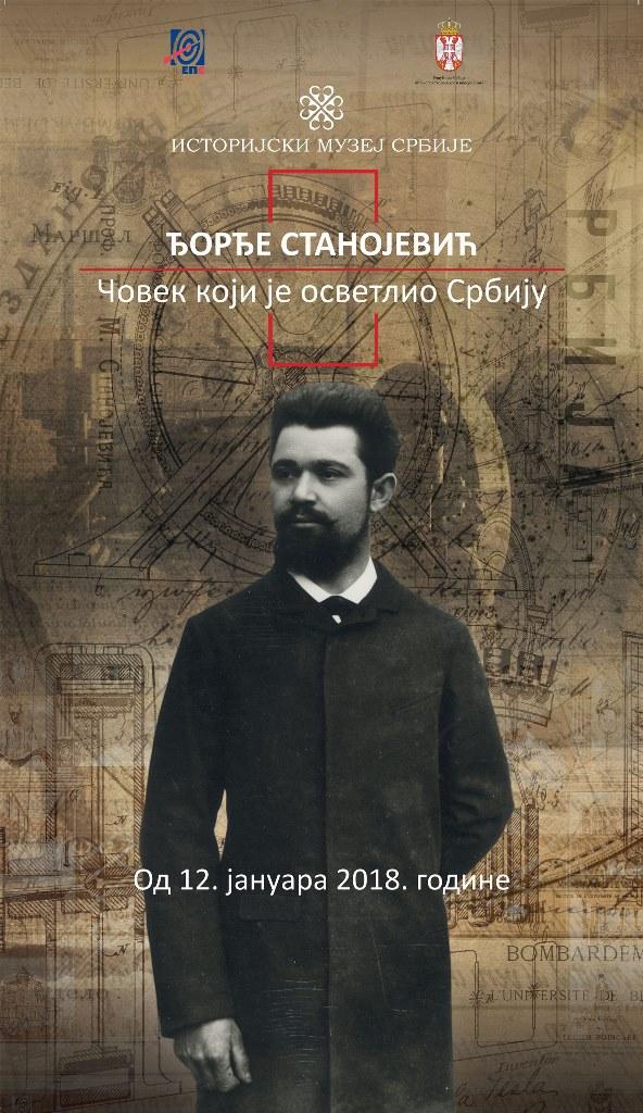 Djordje Stanojevic Istorijski muzej Srbije