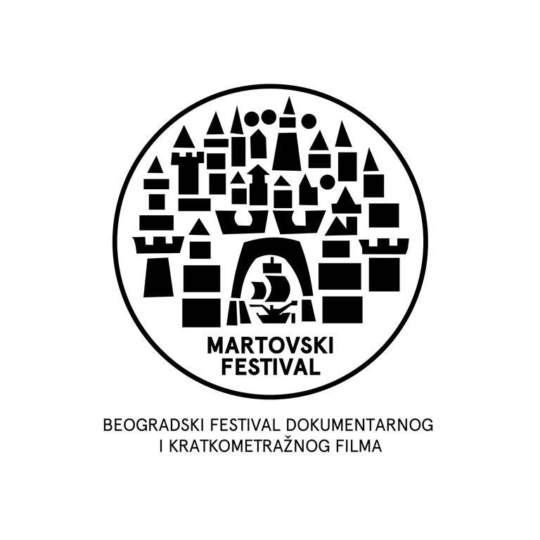 Martovski festival 2018 (1)
