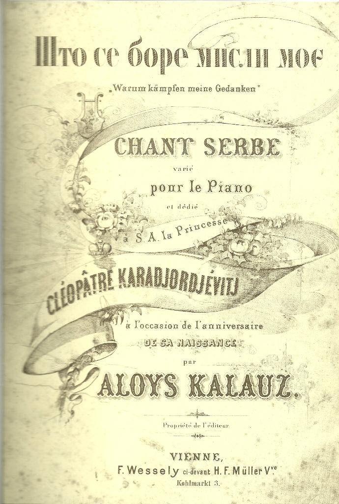 Naslovna strana kompozicije Alojza Kalauza Sto se bore misli moje iz 1850
