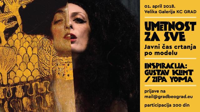 Gustav Klimt Kulturni centar GRAD 2018 (1)