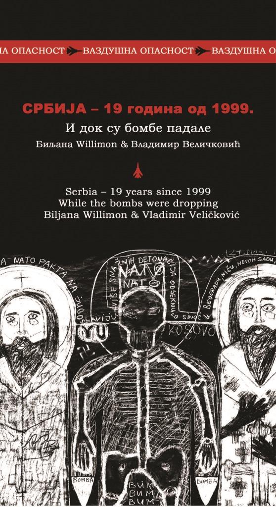 Plakat izlozbe Srbija 19 godina od 1999.- I dok su bombe padale