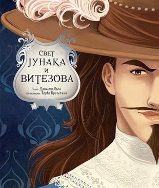 svet_junaka_i_vitezova-djordja_brozegini-_danijela_rosi_v