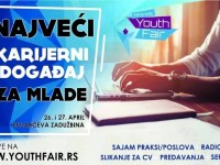 Belgrade Youth Fair 2018 (2)