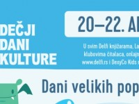 Decji dani kulture 2018 - Laguna