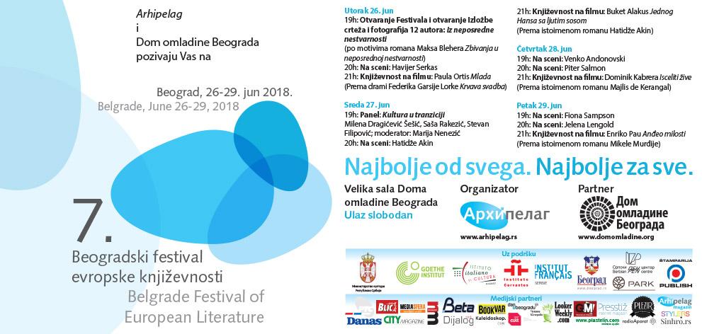 7. Beogradski festival evropske književnosti 2018
