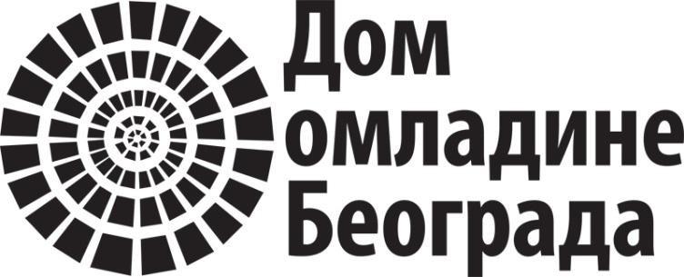 Dom omladine Beograda logo