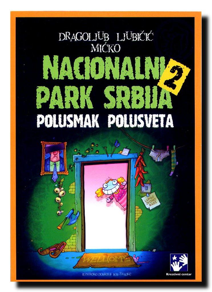 Nacionalni park Srbija - Dragoljub Ljubicic Micko (2)