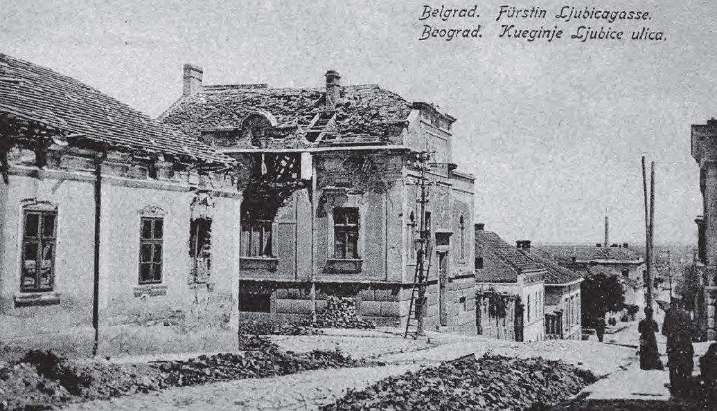 Kuca Bete i Riste Vukanovica - steta na kuci u Prvom svetskom ratu
