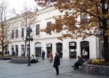 Kuca legata Beograd