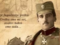 Aleksandar od Jugoslavije - Vuk Draskovic - Laguna - Aleksandar Karadjordjevic