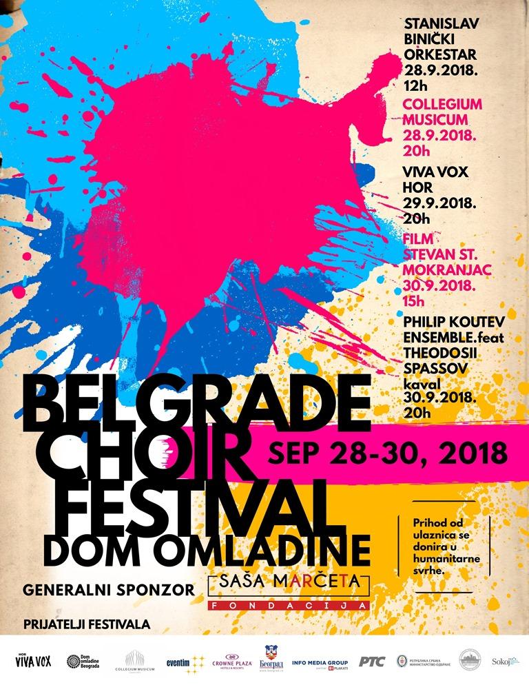 Beogradske horske svečanosti 2018 Beograd