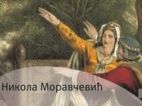 Nikola Moravcevic Ilona Strasna Arhipelag