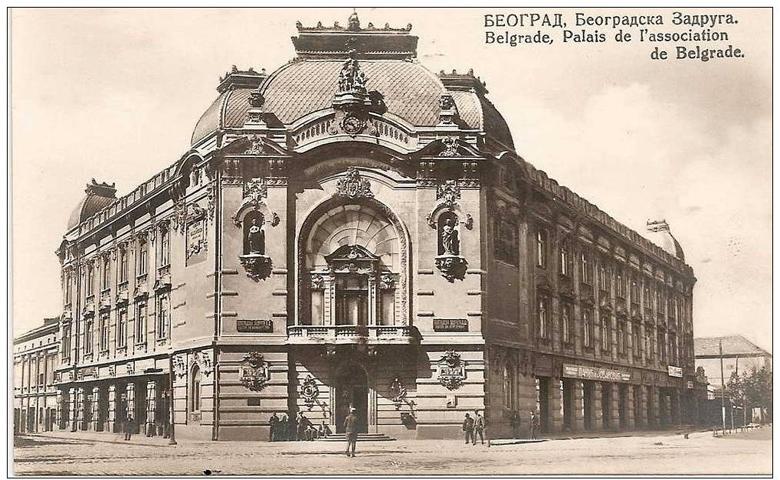Beogradska zadruga 2