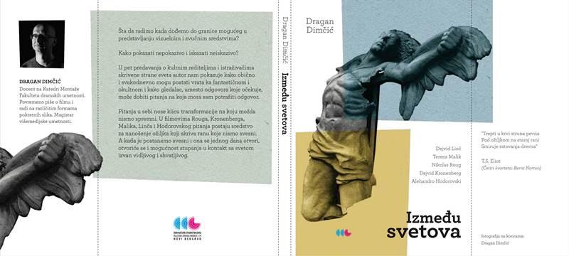Izmedju svetova - Dragan Dimcic - DKSG