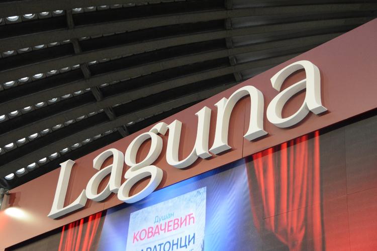 Laguna Sajam knjiga 2018 Beograd (2)