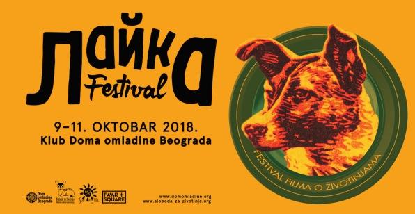 Laika Festival 2018 Dom omladine Beograd (1)