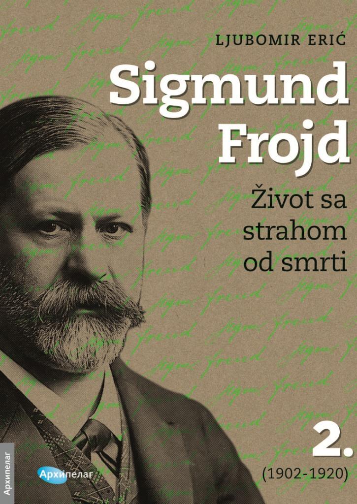 Ljubomir Eric Sigmund Frojd 2