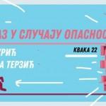 Olgica Terzic - Vuk Djuric - Kvaka 22 - izlozba