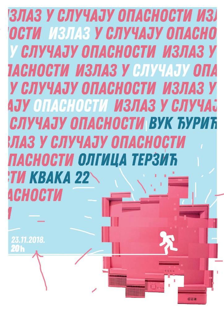 Vuk Djuric - Olgica Terzic - Kvaka 22 2018
