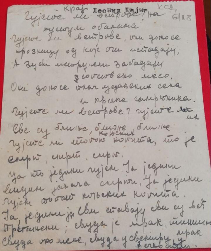 Leonid Sejka - pesma