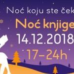 Noc knjige decembar 2018 Laguna (2)