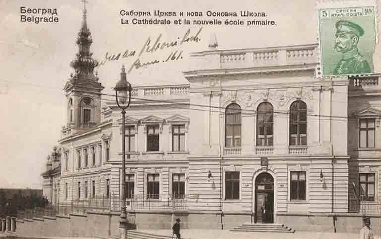 Osnovna skola Kralj Petar Jelisaveta Nacic