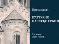 Kulturno nasledje Srbije - Dejan Ristic - Metropol