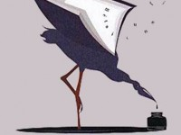 Dereta - konkurs za neobjavljeni roman 2019 -