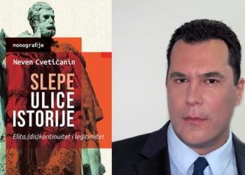 Slepe ulice istorije - Neven Cveticanin - Arhipelag 2019 NBS