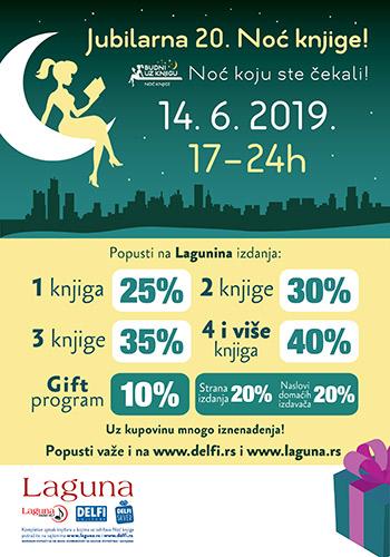 Noc knjige 2019 Laguna